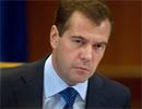 Медведев утвердил изменения во Уголовный талмуд РФ